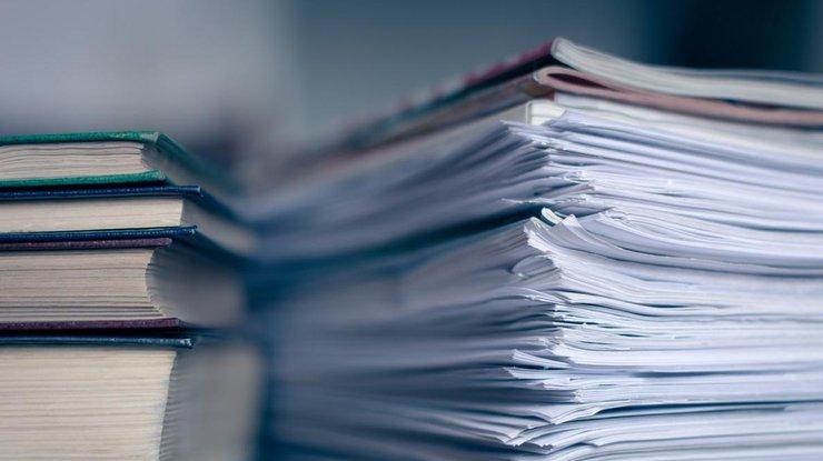 Документи, які набрали чинності 25 вересня 2018 року1